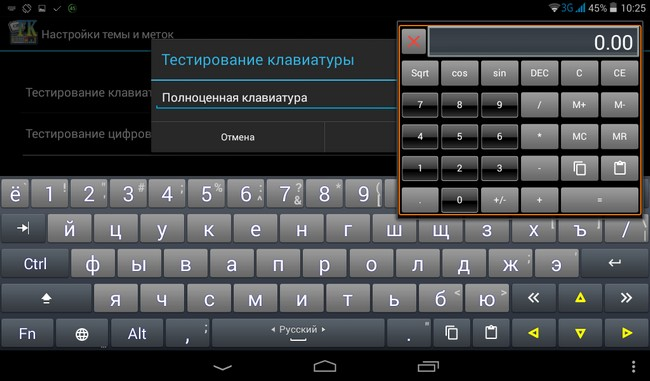full-keyboard-3.0.0